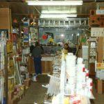 Shop 1980`s